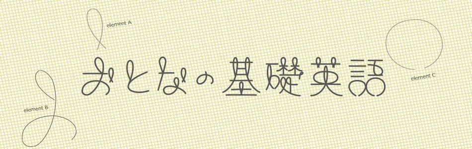 otokiso_logo.jpg
